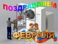 23_февраля_НИТТИН